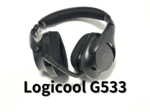 Logicool G533 レビュー1万円台で買えるおすすめワイヤレスヘッドセット