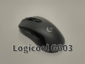 Logicool G603 レビュー 普段使いに丁度いいゲーミングマウス